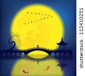 oriental ancient scenery  arch... | Shutterstock .eps vector #112410251