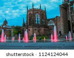 Coventry Cathedral, Cathedral Ruins, World War II