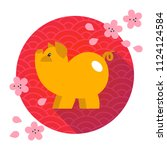 vector yellow flat pig on red...   Shutterstock .eps vector #1124124584