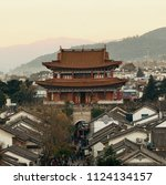 dali  china   dec 5  street... | Shutterstock . vector #1124134157