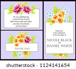 vintage delicate invitation... | Shutterstock . vector #1124141654
