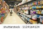 bangkok thailand   march 10 ... | Shutterstock . vector #1124164124