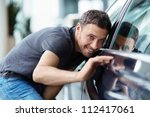the young man at the machine | Shutterstock . vector #112417061