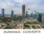 nanjing  china   on june 27... | Shutterstock . vector #1124192975