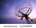 satellite dishes antenna | Shutterstock . vector #112420895