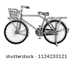 vintage bicycle hand drawing... | Shutterstock .eps vector #1124233121