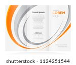 brochure design template curves ... | Shutterstock .eps vector #1124251544