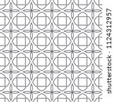 seamless vector pattern in... | Shutterstock .eps vector #1124312957