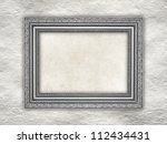 Template - rough wall and picture frame - stock photo