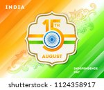 india independence day... | Shutterstock .eps vector #1124358917