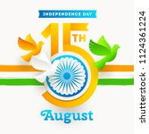 india independence day emblem.... | Shutterstock .eps vector #1124361224