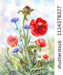 watercolor painting with red... | Shutterstock . vector #1124378327