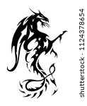 dragon silhouette tattoo | Shutterstock .eps vector #1124378654