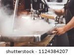 Coffee Machine In Steam ...