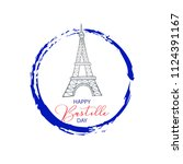 happy bastille day greeting card | Shutterstock .eps vector #1124391167