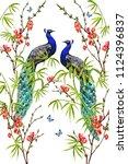 vector floral summer ... | Shutterstock .eps vector #1124396837