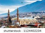 bursa  turkey   december 30 ... | Shutterstock . vector #1124402234