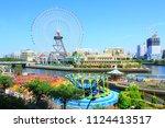 Small photo of YOKOHAMA, JAPAN - June 3rd, 2018: View of amusement park Yokohama Cosmo World and giant ferris wheel Cosmo Clock 21 around the waterfront area in Minato Mirai 21 area in Yokohama, Japan.