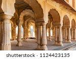 amer fort in jaipur  rajasthan  ... | Shutterstock . vector #1124423135