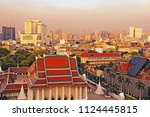 bangkok  thailand   may 08 ... | Shutterstock . vector #1124445815