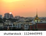 beautiful sunset view from the... | Shutterstock . vector #1124445995
