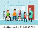 doctor waiting room. patients... | Shutterstock .eps vector #1124451281
