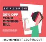 brunch or buffet discount...   Shutterstock .eps vector #1124457374