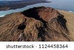 aerial view taal volcano....   Shutterstock . vector #1124458364