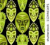 seamless pattern. tribal... | Shutterstock .eps vector #1124461691