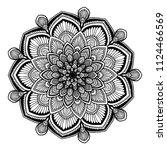 mandalas for coloring  book....   Shutterstock .eps vector #1124466569