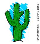 cactus on a white background.... | Shutterstock .eps vector #1124471051