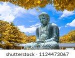 the great buddha of kamakura at ... | Shutterstock . vector #1124473067