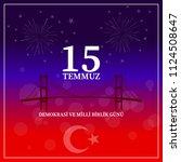 15 temmuz demokrasi ve milli... | Shutterstock .eps vector #1124508647