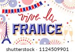 happy bastille day. a holiday... | Shutterstock .eps vector #1124509901