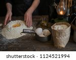 steps of making cooking pie... | Shutterstock . vector #1124521994