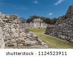 ruins of the ancient mayan city ... | Shutterstock . vector #1124523911