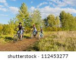 active family on bikes cycling... | Shutterstock . vector #112453277
