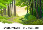 an old path through an ancient... | Shutterstock .eps vector #1124538581