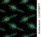 embroidery peacock feathers... | Shutterstock .eps vector #1124538977