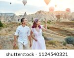 date of a couple in love at... | Shutterstock . vector #1124540321