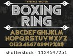 font alphabet typeface vintage... | Shutterstock .eps vector #1124547251