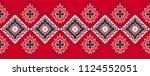 ikat geometric folklore... | Shutterstock .eps vector #1124552051