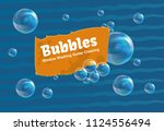 conceptual logo for cleaning... | Shutterstock .eps vector #1124556494