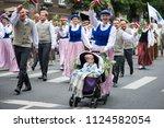 riga  latvia   july 01 2018 ... | Shutterstock . vector #1124582054