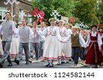 riga  latvia   july 01 2018 ... | Shutterstock . vector #1124582144