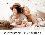 portrait of joyful gorgeous... | Shutterstock . vector #1124588855