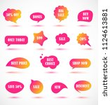 vector stickers  price tag ... | Shutterstock .eps vector #1124613881
