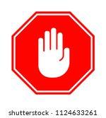 hand block ads sign illustration | Shutterstock .eps vector #1124633261