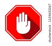 hand block ads sign illustration | Shutterstock .eps vector #1124633267