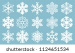 flat design snowflakes vector... | Shutterstock .eps vector #1124651534